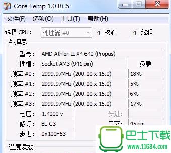 CPU数字温度传感器Core Temp 1.5.1 最新免费版(含32位和64位)