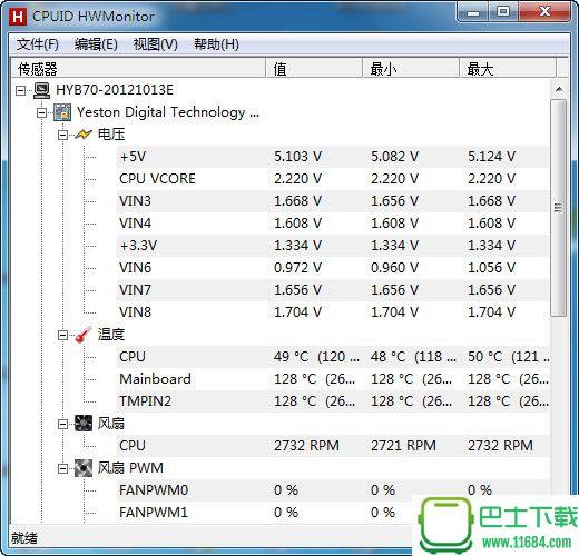 CPUID HWMonitorPro 1.29.0 注册版
