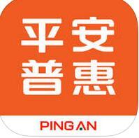 平安普惠 v5.19.0 安卓版